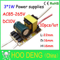 led power supplies10pcs/lot 3X1W 3w 3*1w E27 bulb lamp power supply built-in constant current LED driver for LED DIY
