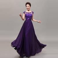 2014 New arrival Personal custom All size vestido de noiva Evening dress Long bridal Purple lace Slit neckline evening dress
