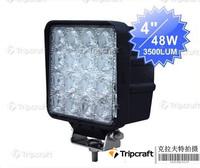 12V 24V 48W LED work light Square Spot  fog light