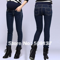 Maternity Clothes Pregnant Women High Elastic Jeans X139