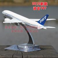 787 original metal model aircraft simulation model aircraft model aircraft model alloy dream souvenir adult children toy car