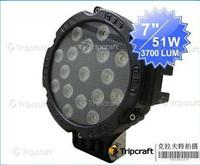 7'' 51w Epsitar led work light 10-30v for car ,truck, boat, ship, vehicle, 4x4,6x6 7inch