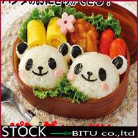 50sets/lot Kawaii DIY 3D plastic panda sushi mold rice ball maker sushi tool set seaweed cutter bento bakeware DD1956