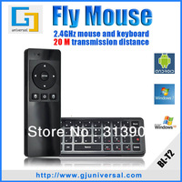 BL-T2 Air Mouse USB 2.4G fly air mouse 3D Motion Stick Remote PC Mouse for TV box Smart TV PC Motion Sensing Games