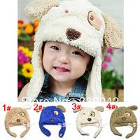 Free Shipping !  Wholesale Baby Hats & Caps,Children's Super Cute Puppy Modeling Full Velvet Hats