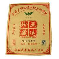 Promotion 2010 357g Asian Games Memento Pu Er Golden Bud Ripe Puer Menghai Alpine Arbor Raw Brewing Curiosa Collection China Tea