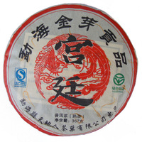 2006 357g Top Grade Golden Buds Gongting Puer Tea Royal Craft Brewing Ripe Pu Er Personal Care Slimming Food China Import Export