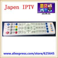 Japan new iptv ihome set top box ,show IPTV box,free shipping