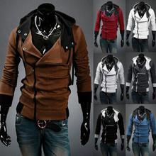 wholesale mens fashion outerwear