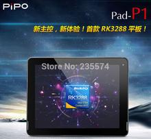 "Free Film+Pipo Pad P1 3G WCDMA SIM Card Slot WIFI quad core rk3288 GPS 2GB RAM+32GB 9.7"" IPS capacitive android 4.4.2 tablet pc(China (Mainland))"