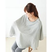 Nursing cover 100% cotton gauze mommas nursing maternity teethe cape - nursing breast feeding