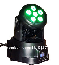 moving head wash light promotion