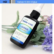 kafuter UVGLUE UV gule Glass and metal bonding dedicated phone repair free shipping(China (Mainland))