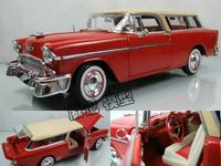Maisto CHEVROLET 1955 classic cars model
