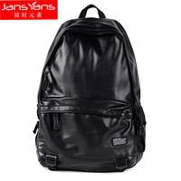 2014 Cheap Trendy Mens Leather Back Packs Student Casual Laptop Computer Travel Cool Backpacks Shoulders Bags Rucksacks for men