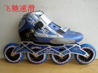 Free Shipping 4 * 100 adult speed skating shoes Children rollerblading skates