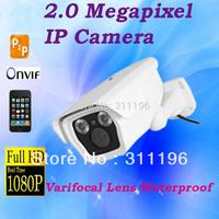 "IP Camera Sony 1/2.5"" CMOS with IR Cut filter 2.0 Megapixel Full HD 1080P Web CCTV Camera Array Leds Bullet Camera"
