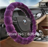 Polyamide Car Steering Wheel Cover Thighed Set Winter Plush Steering Wheel Cover KIA k5k2k3 38CM Purple Gray Beige Black T061U