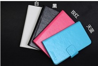 original speical flip case for jiayu g3st ,flip case for jiayu g4 ,free shipping  new arrival Hot Sale high-quality