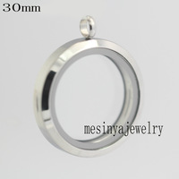 10pcs 30mm strong magnet 316L stainless steel plain glass locket for floating charms