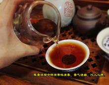 8 PCS orange puerh tea 2005 year old tree 8685 the ripe puer tea orange puerh