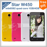 W450 4.5inch MTK6582 Quad Core Smartphone FWVGA Capacitive Screen 1G RAM 4G ROM 5.0MP Android4.2 OS 3G GPS