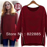 2013 female autumn medium-long batwing shirt thickening sweater loose pullover sweater outerwear