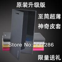 hot sale padmate cellphone case xiaomi mi3 case black/ pink/ orange/ yellow water/dirt/shock proof