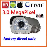 1080P 3.0 Megapixel HD Array IR Waterproof Onvif Security Network IP Camera with POE