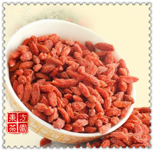 500g 2Bags Wolfberry Chinese Berry High Quality AAAAA Ningxia Organic Dried Goji Berry Wolfberry Health Medlar