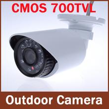popular cctv bullet camera