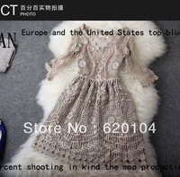 Free shipping Summer new arrival 2013 fashion high quality luxury vintage water-soluble flower gold thread embroidery T566