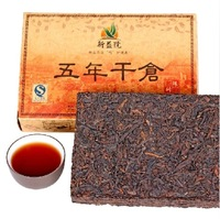 Promotion super fine taste chinese yunnan puer tea  250g pu er ripe/shu tea  puerh premium pu'er  health care tea