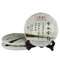 wholesale yunnan Old Puer Tea, Excellent Quality Puerh Tea hot sale 357g Pu'er(6)