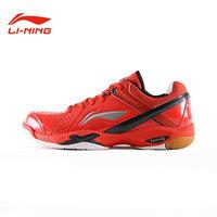 Li-ning Badminton Shoes 2013 Fu HaiFeng Orange Professional Badminton Shoes AYAH003-9