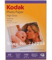 The NEW 4R 230g glossy Photo Paper, 100 Sheets per pack