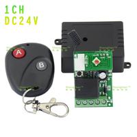 DC24V single-channel wireless remote control switch + Buick two-button remote control Mini Receiver Enclosure