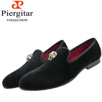 New Style Men velvet slipper shoes fashion High quality loafers tuxedo shoes