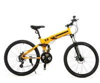 Hummer hummer off-road folding bicycle folding mountain bike double disc 2621fd 26
