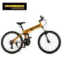 Sf-2610f hummer mountain bike folding mountain bike 26 bicycle classic