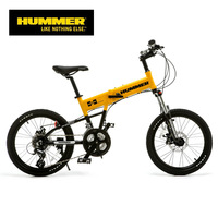 Hummer pt-2031fd hummer bicycle series folding mountain bike 24 20 frame