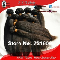 12in to 26in Remy nice Indian Virgin Hair Natural Straight Weave 50g/pc 6pcs/lot unprocessed indian hair