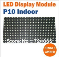 Shenzhen Asram LED P10-1g single color led screen module p10 outdoor led display module single color P12,P16,P20 billboard