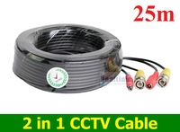 CCTV Cable, Video Power Cable, RG59 Coaxial Cable, Length: 25m