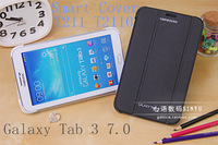The original for samsung galaxy Tab 3 7.0  t2110 case t211 t210 business intelligence pu dormancy tablet case tablet book cover