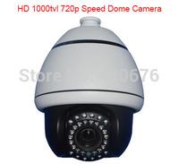 CCTV Security Camera Zoom 1000TVL HD Sony Night Vision PTZ Zoom OSD Speed Dome Camera Professional,Camera De Seguranca#CSD40510