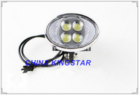 Wu Xing Original double function LED front fork / 48V general spotlight /two-in-one headlight +horn/ long cable