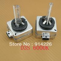 Car Auto parts Xenon Free Shipping 12V Xenon HID Conversion Replace Bulb D3S/D3C  6000K