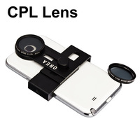 1PCS free shipping High quality  universal Clip Phone Circular Polarizer polariscope Camera Lens for iphone samsung camera