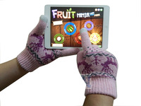 Jacquard Fawn gloves shock capacity screen touch screen gloves SD16